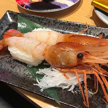 回転寿司 すしえもん イーアス高尾店のundefinedに実際訪問訪問したユーザーunknownさんが新しく投稿した新着口コミの写真