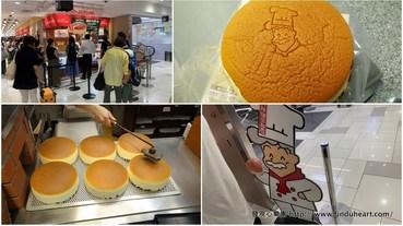 每次到大阪都會買的老爺爺Rikuro起司蛋糕(台灣目前沒有分店)