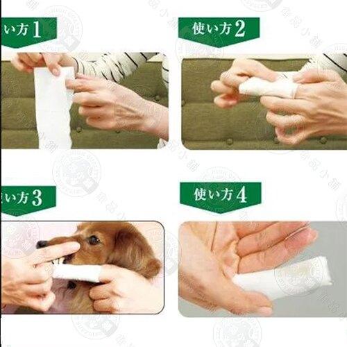 美國知名寵物品牌8 IN 1推出擦拭性的潔牙片