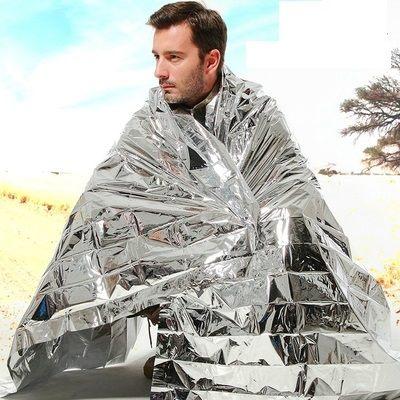 現貨 戶外保溫救生毯 便攜急救毯 保暖防曬太空毯 救生工具應急馬拉松越野