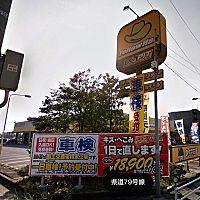 イエローハット大治店