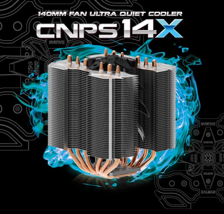 通過思民特有的精加工技術,展現更強大的冷卻性能。 設計高度為160mm 以下,可安裝於更多機箱,也可以安裝於180mm寬的中型機箱。 支持市面在售的大部分的CPU底座,包括最新的英特爾CPU底座201