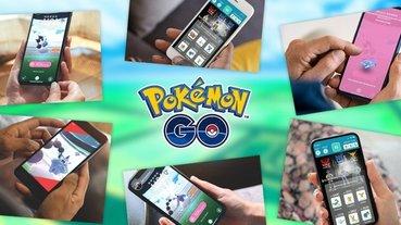 玩家注意!Pokémon GO 將不再支援 iPhone 5s、iPhone 6 及 iOS 11 以前的裝置