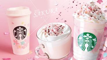 日本星巴克「櫻花牛奶布丁星冰樂」及「櫻花季杯款」,期間限定上市,少女心大爆發啦~
