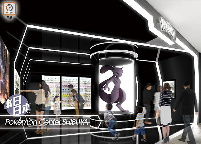 「Pokémon Center SHIBUYA」有少不了可愛的公仔和等身大的精靈展出。(互聯網)