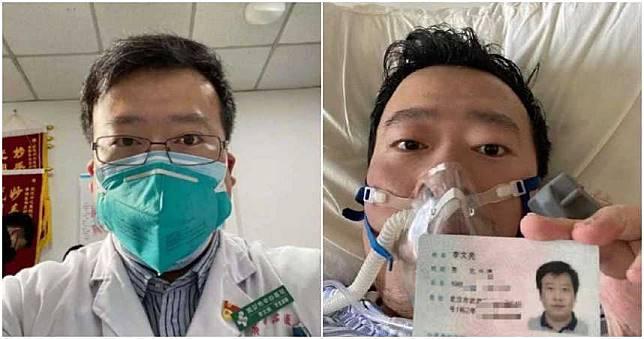 「吹哨人」病逝當天 中國公司竟搶註冊「李文亮」商標