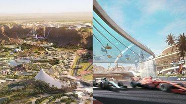 沙烏地阿拉伯「奇地亞」娛樂城設計圖釋出!打造F1賽車場、超狂雲霄飛車...將成全球最大主題遊樂園