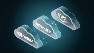 AI資料中心利器,NVIDIA與VMware透過vGPU強化AI雲端運算效能表現