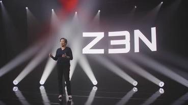 AMD發表Ryzen 5000系列處理器,單核心效能碾壓i9-10900K