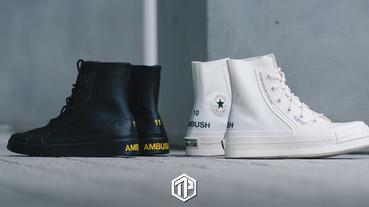 AMBUSH x Converse Chuck 70 & Pro Leather 全新聯乘鞋款曝光!