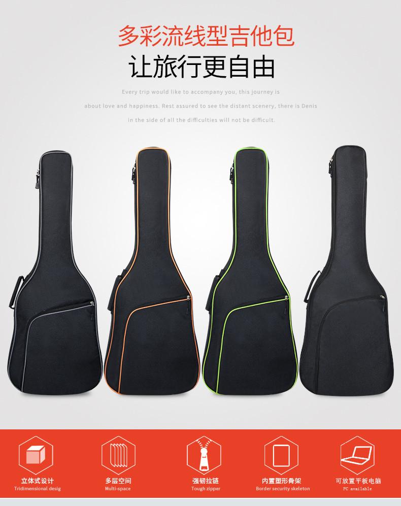 吉他包38寸39寸40寸41寸加厚加棉民謠木雙肩琴包防水背包袋