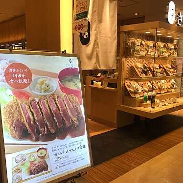 さち福やCAFÉ 町田東急ツインズ店のundefinedに実際訪問訪問したユーザーunknownさんが新しく投稿した新着口コミの写真