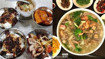 來到溫泉鄉感受在地好味道!北投必吃美食 TOP 10 出爐,牛肉麵、滷肉飯、古早味刨冰可以一路吃三天!