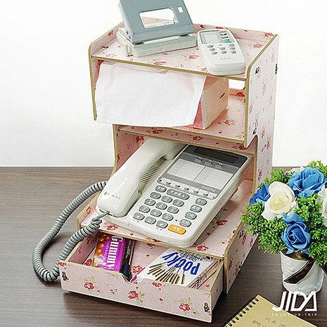 【佶之屋】木質DIY多功能文件電話收納架粉花
