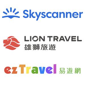 【機票】LINE旅遊機票點我搜