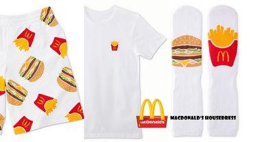 麥當勞粉絲注意!麥當勞要送你「大麥克薯條歡樂襪」、「薯於你帽T」、「好堡暖心毯」、「宅在家薯條T」及「經典吃貨短褲」
