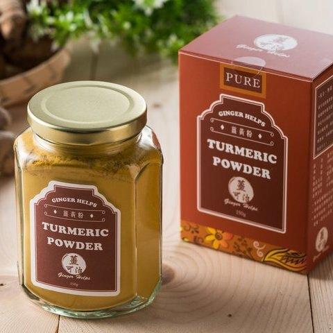 ▾薑黃粉▾150g/罐 ◆ 薑可治健康農產行 ◆ 全家免運費 ▪ 純天然 ▪ 紅薑黃粉 ▪ SGS檢驗合格 ▪ 禮物 ▪ 禮盒 ▪ 48小時快速出貨 ▪