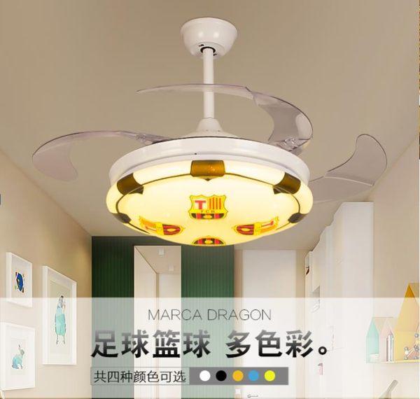 吊扇燈-北歐馬卡龍隱形風扇吊燈LED餐廳風扇燈吊扇燈臥室兒童房間燈女孩 完美情人館YXS