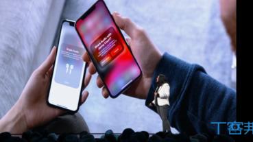 iOS 13 新增 AirPods 音樂分享功能,讓你的朋友在旁邊就可同步聽到音樂