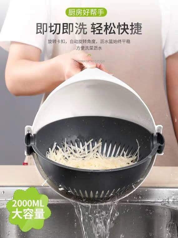 廚房料理必備 9合一瀝水籃切菜器 H1601280002
