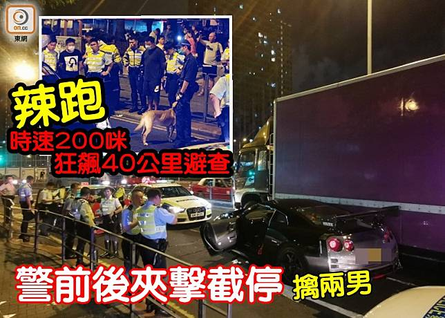 男司機(左)涉危駕被捕,男乘客(右)經調查後獲放行(小圖)。(沈厚錚攝)