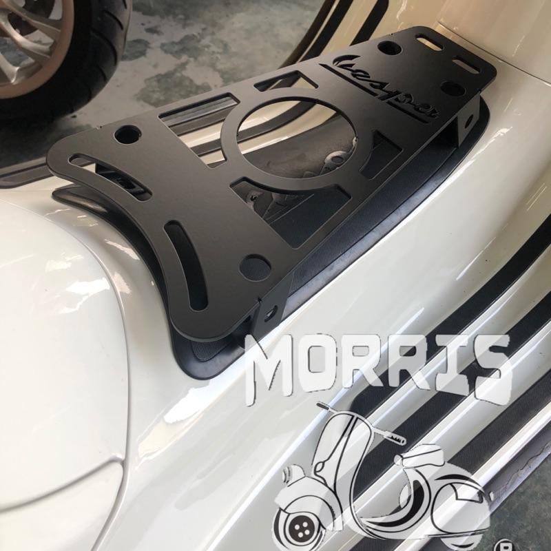 [ Morris Vespa ] Vespa Sprint primavera 腳踏板 置物架 置杯架 GTS GTV