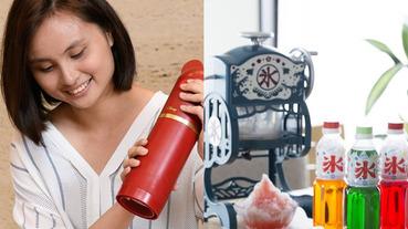 2020 刨冰機推薦這 7 款好夢幻!消暑剉冰在家就能 DIY 動手做