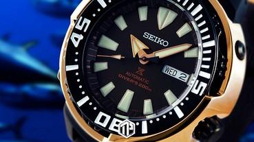 SEIKO 推出別著配色「黃鰭吞拿魚」, 限定2,200 隻!