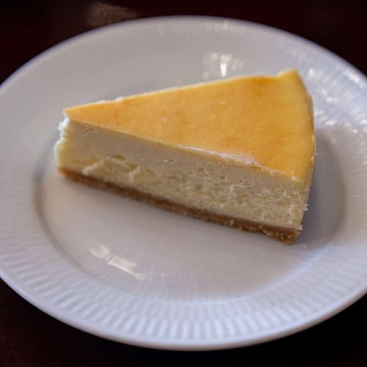 ユーザーが投稿した金のチーズケーキの写真 - 実際訪問したユーザーが直接撮影して投稿した新宿喫茶店椿屋珈琲店 新宿茶寮の写真