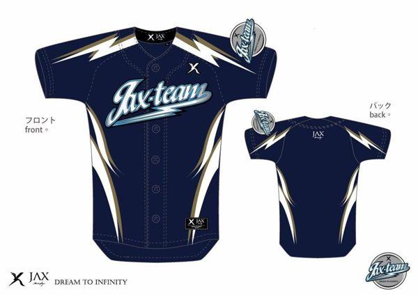 JAX TEAM訓練營專屬限量球衣(閃電藍)