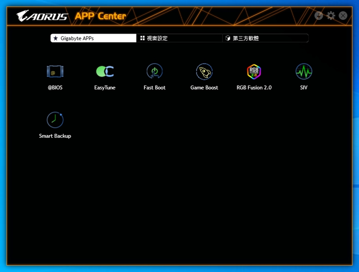 技嘉科技提供的APP Center可以掃描、分析並自動下載作業系統缺少的驅動程式,以及下載、安裝玩家勾選的其它工具軟體。