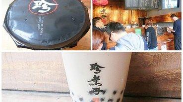台北內湖飲料整理|內湖飲料店懶人包 想喝飲料看這篇XDDD 實喝分享 內湖美食 (2020.7更新)