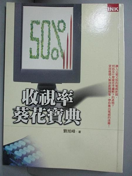 [ISBN-13碼] 9789867108746 [ISBN] 9867108744
