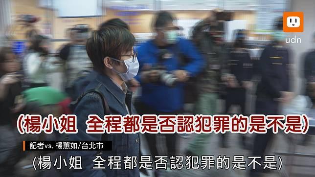 楊蕙如面對檢方指控,表示整起事件動機是為了幫台灣人對抗來自中國的假消息,發這些文章完全是「自發性行為」,沒有業主也沒有對價關係的存在,只是面對媒體進一步追問,完全不願意回答。記者王彥鈞攝影