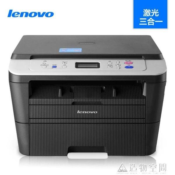 自動雙面黑白激光打印機復印一體機高速掃描A4打字辦公家用商用