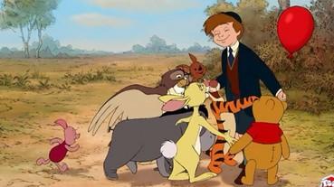 【有洋蔥】小熊維尼其實真的存在!知道他的身世三大謎嗎?