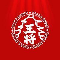 大阪王将徳島沖浜店