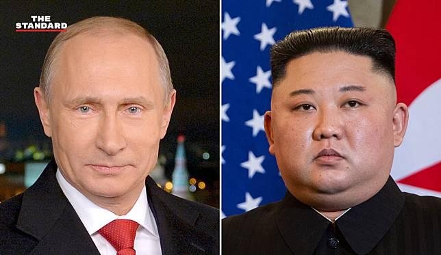คิมจองอึนเดินทางเยือนรัสเซีย เตรียมพบปูตินครั้งแรก คาดถกประเด็นนิวเคลียร์
