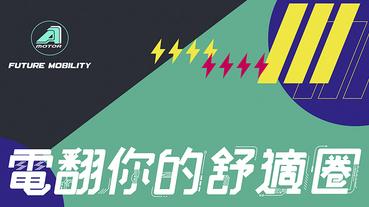 宏佳騰新款 Ai-1 電動車 17 日發表,準備問鼎國民電動車地位