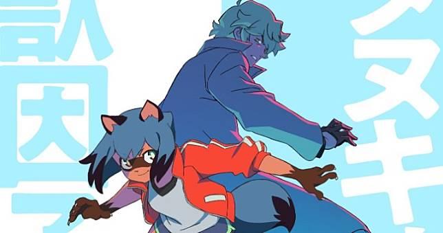 TRIGGER獸人動畫《BNA》聲優陣容公開,2020年4月開播