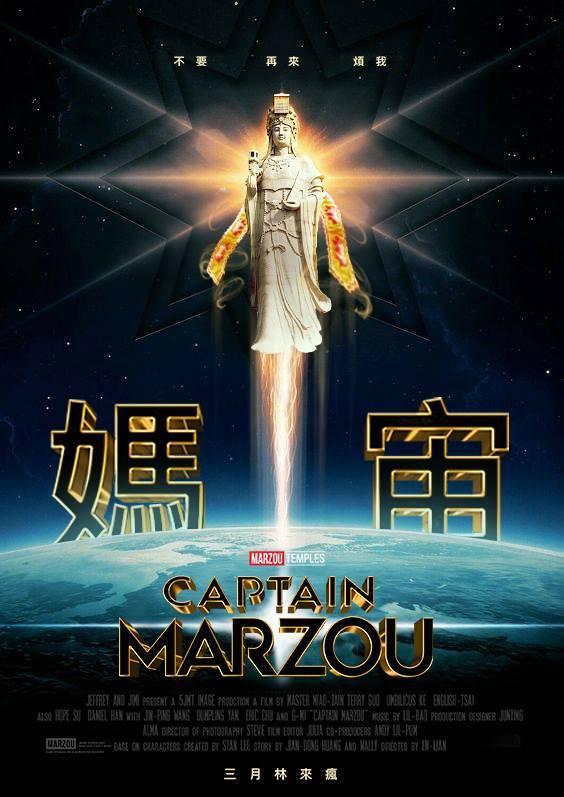 「媽祖」保佑讓他一戰成名!台灣服裝設計師與神同行的設計路_30.jpg