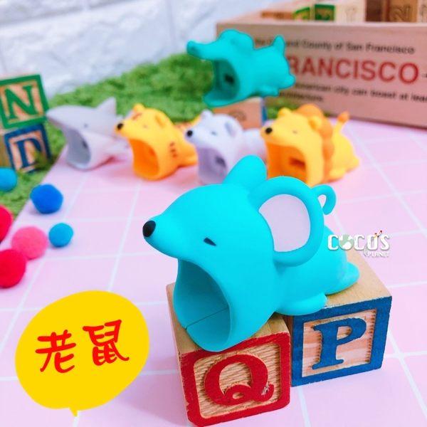 日本正版 Dreams 動物咬咬豆腐頭保護套 充電頭 插頭 保護套 IPHONE豆腐頭 老鼠款 COCOS PP300