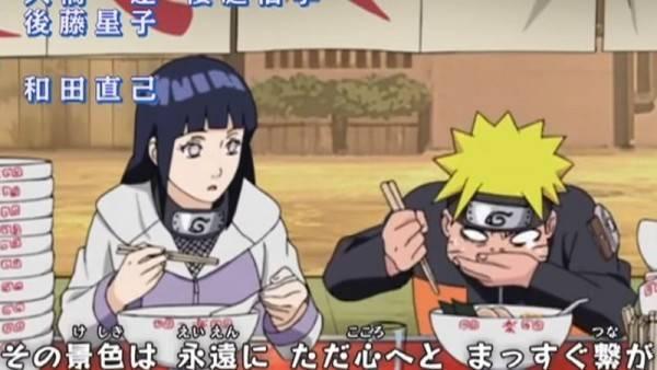 Istri Hokage Ketujuh Ini 7 Fakta Hinata Hyuga Di Naruto