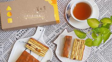 蕃老爹 經典地瓜生乳捲  手做千層蛋糕  台農57號地瓜  搭配北海道生乳 香濃低卡低熱量  健康養生甜點 下午茶 團購蛋糕推薦