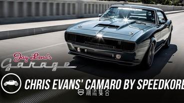 fd到送車!Iron Man重新設計1967 年Camaro贈送美國隊長!