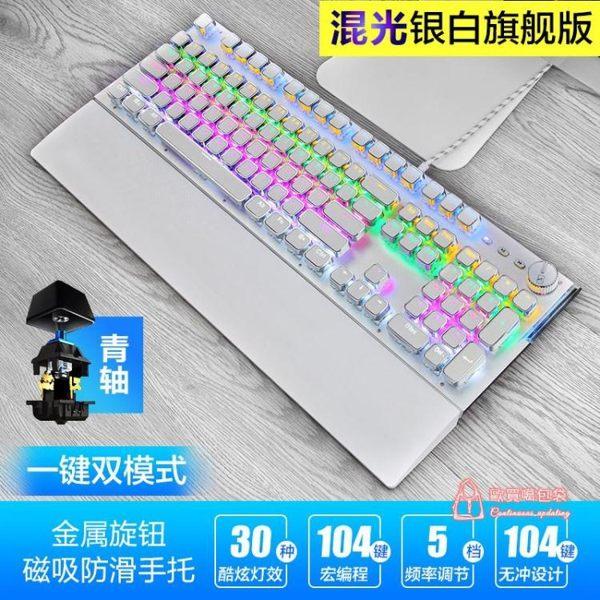 打字機復古真機械鍵盤帶手托筆記本電腦台式游戲電競
