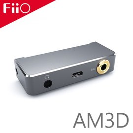 【FiiO X7/X7 MarkII/Q5/Q5s 全平衡THX認證擴充模組 AM3D】【風雅小舖】