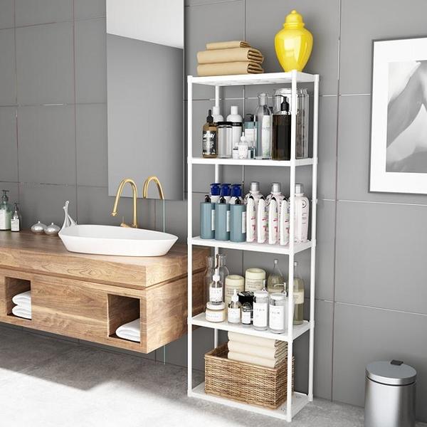 收納櫃 浴室置物架衛生間臉盆架廁所洗手間塑料收納架子多層三角架落地式 DF星河光年
