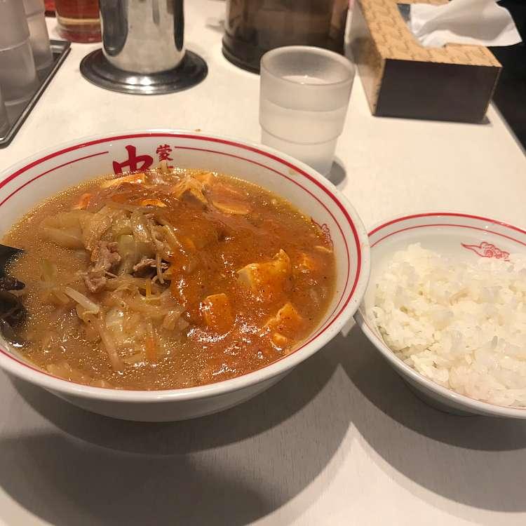 ユーザーが投稿した味噌タンメンの写真 - 実際訪問したユーザーが直接撮影して投稿した西新宿丼もの蒙古タンメン中本 新宿店の写真