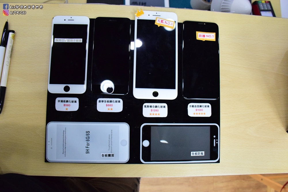 台中,台北-手機維修-鼎威-iPhone維修DSC_0485Liz開懷大笑看世界.JPG